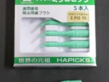 ミクロピック15(歯間通過径 0.6mm)