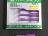 ミクロピック18(歯間通過径 0.6mm)