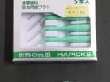 ミクロピック25(歯間通過径 0.9mm)