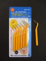 △M (オレンジ)歯間通過径 1.1mm