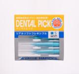 dentalpick_sqS