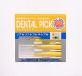 dentalpick_sqSS