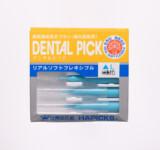 dentalpick_trL
