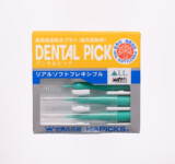 dentalpick_trLL