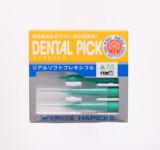 dentalpick_trSS