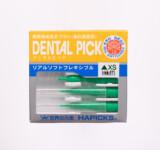 dentalpick_trXS